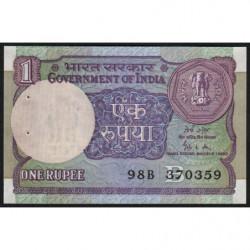 Inde - Pick 78Ad - 1 rupee - 1989 - Lettre B - Etat : SPL