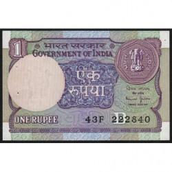 Inde - Pick 78Ae - 1 rupee - 1990 - Lettre B - Etat : SPL