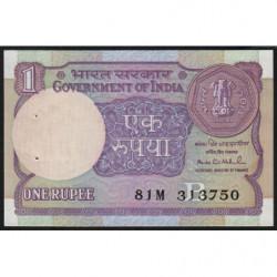 Inde - Pick 78Ah - 1 rupee - 1992 - Lettre B - Etat : SPL