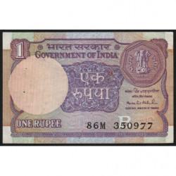 Inde - Pick 78Ah - 1 rupee - 1992 - Lettre B - Etat : SUP