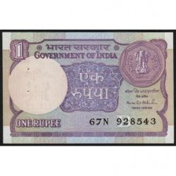 Inde - Pick 78Aj - 1 rupee - 1994 - Lettre B - Etat : SPL
