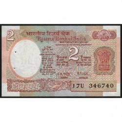Inde - Pick 79i - 2 rupees - 1987 - Lettre B - Etat : SPL