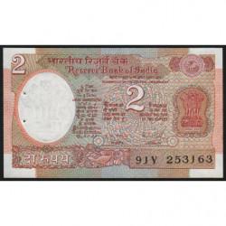 Inde - Pick 79j - 2 rupees - 1988 - Sans lettre - Etat : SPL