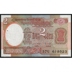 Inde - Pick 79k - 2 rupees - 1989 - Lettre A - Etat : SPL