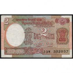 Inde - Pick 79k - 2 rupees - 1989 - Lettre A - Etat : SUP