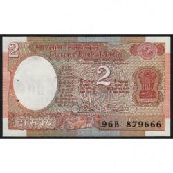 Inde - Pick 79l - 2 rupees - 1991 - Lettre B - Etat : SPL