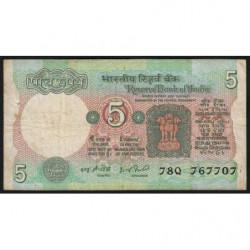 Inde - Pick 80e - 5 rupees - 1979 - Lettre A - Etat : B+