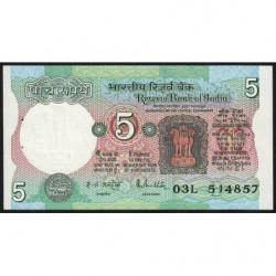 Inde - Pick 80l - 5 rupees - 1986 - Lettre E - Etat : SPL
