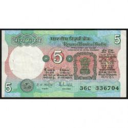 Inde - Pick 80o - 5 rupees - 1988 - Sans lettre - Etat : TTB
