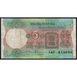 Inde - Pick 80q - 5 rupees - 1991 - Lettre B - Etat : TB-