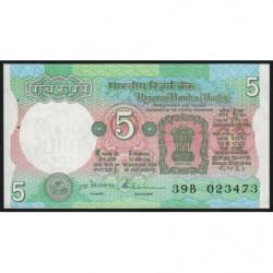 Inde - Pick 80q - 5 rupees - 1991 - Lettre B - Etat : SPL