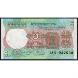 Inde - Pick 80r - 5 rupees - 1994 - Lettre B - Etat : SPL