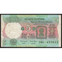 Inde - Pick 80s - 5 rupees - 2001 - Sans lettre - Etat : TB-