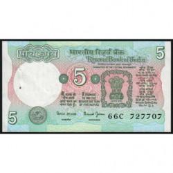Inde - Pick 80s - 5 rupees - 2001 - Sans lettre - Etat : SUP+