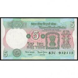 Inde - Pick 80s - 5 rupees - 2001 - Sans lettre - Etat : NEUF