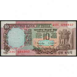 Inde - Pick 81a - 10 rupees - 1975 - Sans lettre - Etat : TTB+