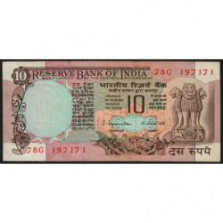 Inde - Pick 81a - 10 rupees - 1975 - Sans lettre - Etat : SUP