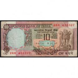 Inde - Pick 81b - 10 rupees - 1976 - Sans lettre - Etat : TB+