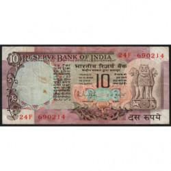 Inde - Pick 81h - 10 rupees - 1989 - Lettre C - Etat : TB