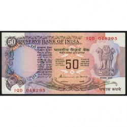 Inde - Pick 84f - 50 rupees - 1991 - Lettre A - Etat : SUP