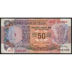 Inde - Pick 84h - 50 rupees - 1994 - Lettre A - Etat : TB