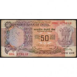 Inde - Pick 84j - 50 rupees - 1998 - Lettre C - Etat : B+