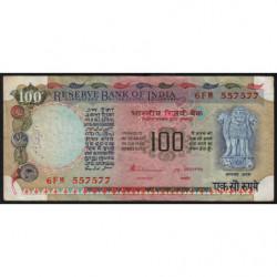 Inde - Pick 86d - 100 rupees - 1991 - Sans lettre - Etat : TB+