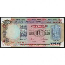 Inde - Pick 86d - 100 rupees - 1991 - Sans lettre - Etat : SPL