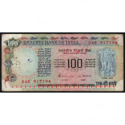 Inde - Pick 86e - 100 rupees - 1992 - Lettre A - Etat : TB