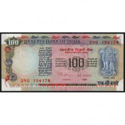 Inde - Pick 86f - 100 rupees - 1994 - Sans lettre - Etat : SUP+
