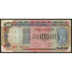 Inde - Pick 86f - 100 rupees - 1994 - Sans lettre - Etat : TB