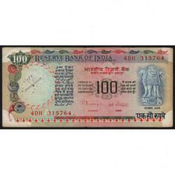 Inde - Pick 86g - 100 rupees - 1996 - Lettre A - Etat : TB