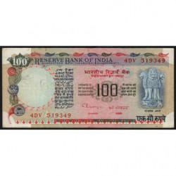 Inde - Pick 86g - 100 rupees - 1996 - Lettre A - Etat : TB+