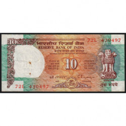 Inde - Pick 88c - 10 rupees - 1994 - Lettre A - Etat : TB+