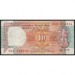 Inde - Pick 88d - 10 rupees - 1995 - Lettre B - Etat : TB