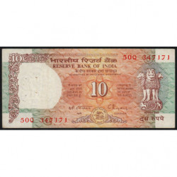 Inde - Pick 88e - 10 rupees - 1996 - Lettre C - Etat : TB+
