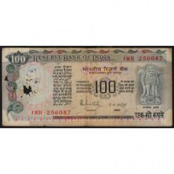 Inde - Pick 85A - 100 rupees - 1985 - Sans lettre - Etat : B+