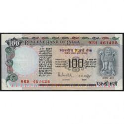 Inde - Pick 85A - 100 rupees - 1985 - Sans lettre - Etat : TTB+