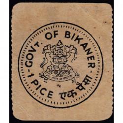 Inde - Pick S 211 - 1 pice - 1940 - Etat : SUP