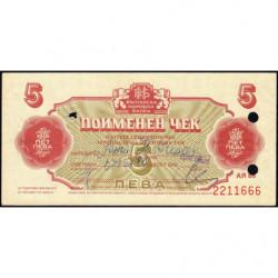 Bulgarie - Pick FX 38 annulé - 5 leva - 1986 - Etat : SUP