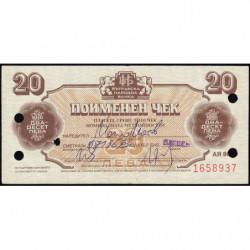 Bulgarie - Pick FX 40 annulé - 20 leva - 1986 - Etat : SUP