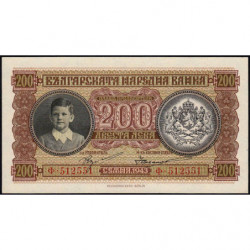 Bulgarie - Pick 64a - 200 leva - 1943 - Etat : pr.NEUF