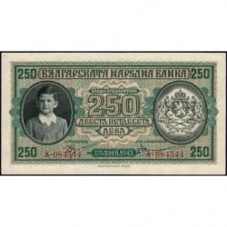 Bulgarie - Pick 65a - 250 leva - 1943 - Etat : SPL