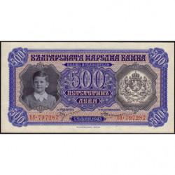Bulgarie - Pick 66a - 500 leva - 1943 - Etat : NEUF