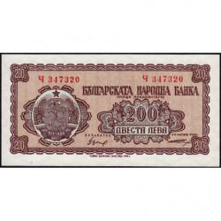 Bulgarie - Pick 75a - 200 leva - 1948 - Etat : pr.NEUF