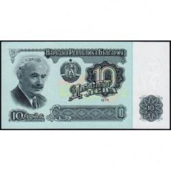 Bulgarie - Pick 96a - 10 leva - 1974 - Etat : NEUF