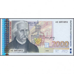 Bulgarie - Pick 107b - 2'000 leva - 1996 - Etat : NEUF
