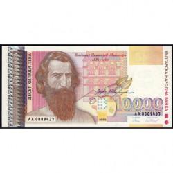 Bulgarie - Pick 109 - 10'000 leva - 1996 - Etat : NEUF
