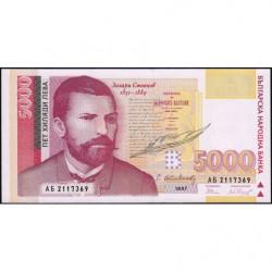 Bulgarie - Pick 111 - 5'000 leva - 1997 - Etat : NEUF