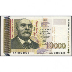 Bulgarie - Pick 112 - 10000 leva - 1997 - Etat : NEUF